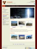 Сайт - строительство ангаров и складов